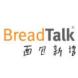 面包新语-合阔智云的合作品牌