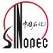 九江石化-ANKKI昂楷科技的成功案例