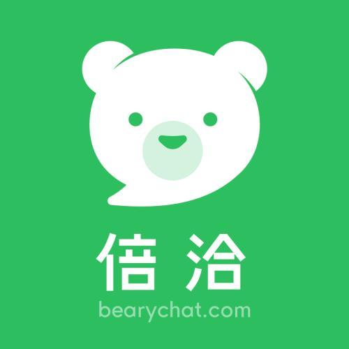 倍洽/Bearychat