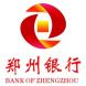 郑州银行-eBuy宜百的合作品牌
