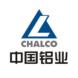 中铝股份有限公司-东蓝数码的合作品牌