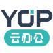 YOP云办公资产管理软件