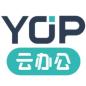 YOP云办公