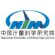 中国计量科学研究院-易观数科的合作品牌
