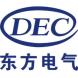 东方电气-竹云科技的合作品牌