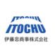 伊藤忠商事株式会社-名片全能王企业版的合作品牌