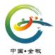 全椒县科技局-迈科技的成功案例