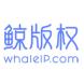 鲸版权知识产权软件
