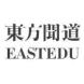 东方闻道-金柚网的合作品牌