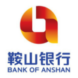 鞍山市商业银行-灵蜥安全的合作品牌