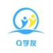 Q学友教务系统教务管理软件