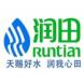 润田-点米科技的合作品牌