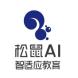 松鼠AI-教务宝的合作品牌