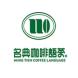 名典咖啡茶语-掌贝的合作品牌
