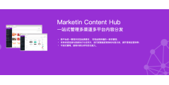 Marketin的功能截图