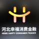幸福金融消费-融慧金科的合作品牌