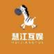 慧江互娱-飞任务的合作品牌