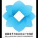 新疆农村信用社-畅写Office的合作品牌