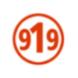 919美食酒吧-云表的合作品牌
