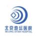 北京地坛医院-南京天溯的合作品牌