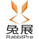 兔展-fotor懒设计的合作品牌