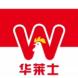 华莱士-WorkTrans喔趣的合作品牌