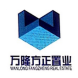 河南万隆方正置业有限公司-金鲁班的合作品牌