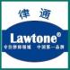 Lawtone法务管理平台法律行业软件