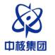 中核集团-水木知行的合作品牌