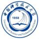 中国科学技术大学-科研星的合作品牌