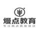 熳点教育-螳螂科技-CRM的合作品牌
