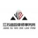 江苏维哲律师事务所-印象笔记的成功案例