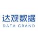 达观数据-机器人流程自动化(RPA)流程自动化(RPA)软件