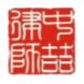 北京市(沈阳)中喆律师事务所-聚法科技的合作品牌