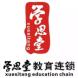 学思堂教育-学邦的合作品牌