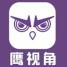 鹰视角广告效果检测软件