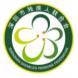 深圳市残疾人联合会-群狼调研的合作品牌