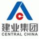 建业控股-天衣云CRM的合作品牌