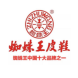 蜘蛛王集团-麦知网的合作品牌