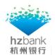 杭州银行-数据宝的合作品牌