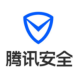 腾讯安全-看雪科技的合作品牌