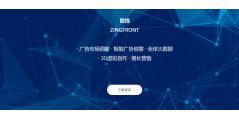 ZingFront智线的功能截图