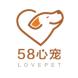 58心宠-易代账的合作品牌