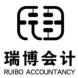 瑞博会计-亿企代账的合作品牌