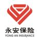 永安保险-思达商业智能平台 Style Intelligence的合作品牌