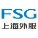 上海外服-盖雅工场的合作品牌