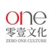 零壹文化-微学伴的合作品牌