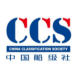 中国船级社-数字认证的合作品牌