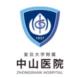 复旦大学附属中山医院-南京天溯的合作品牌