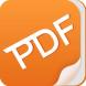 极速PDF阅读器-泽思ASO的合作品牌